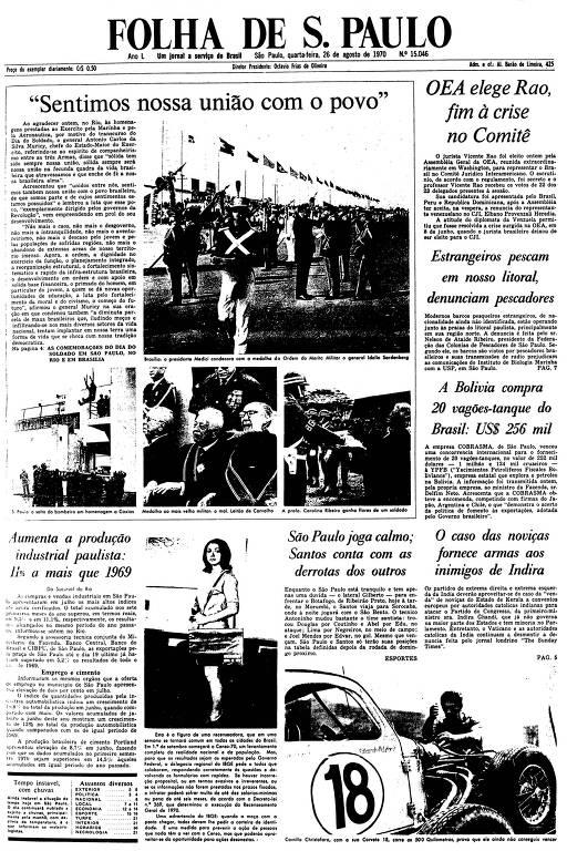 Primeira Página da Folha de 26 de agosto de 1970