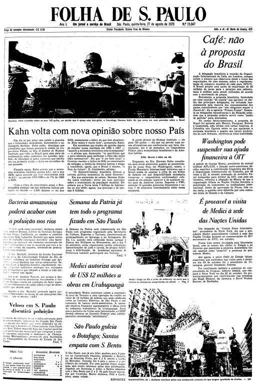 Primeira Página da Folha de 27 de agosto de 1970