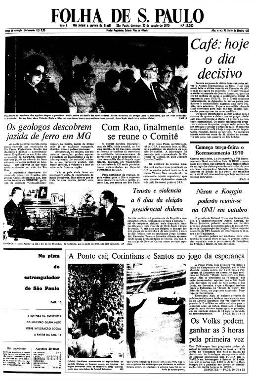 Primeira Página da Folha de 30 de agosto de 1970