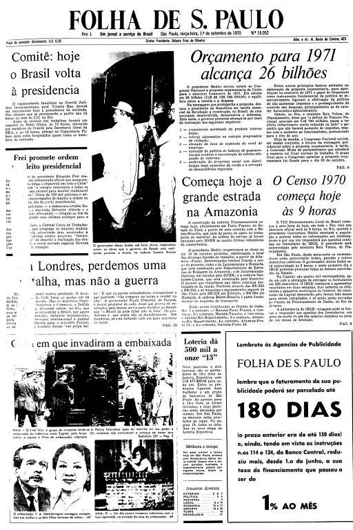 Primeira Página da Folha de 1º de setembro de 1970