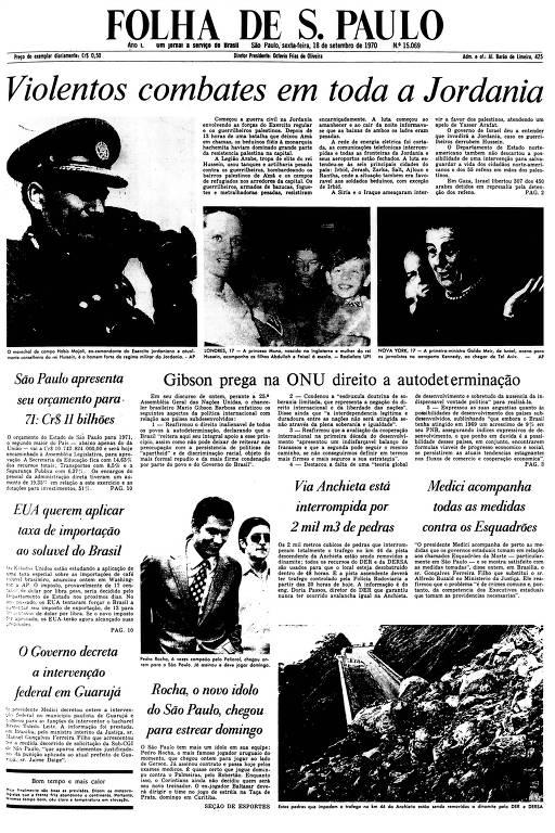 Primeira Página da Folha de 18 de setembro de 1970
