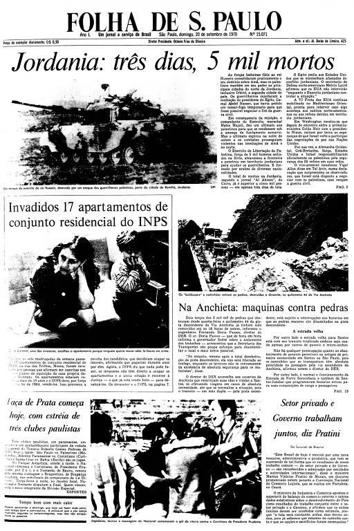 Primeira Página da Folha de 20 de setembro de 1970