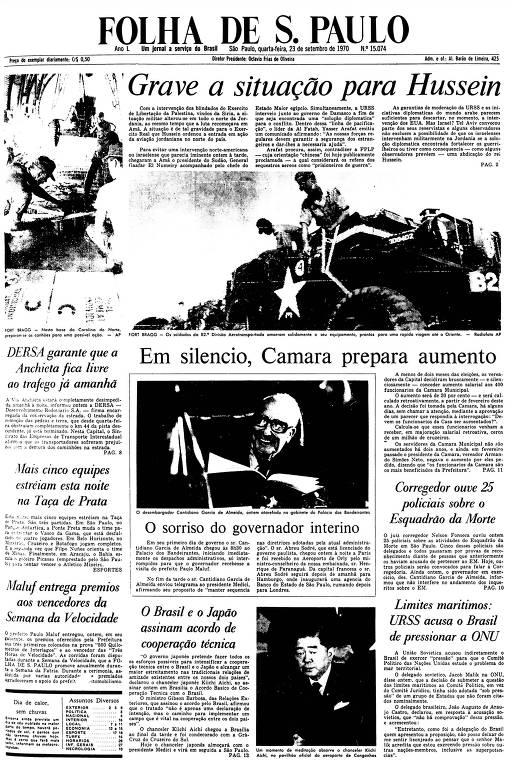 Primeira Página da Folha de 23 setembro de 1970