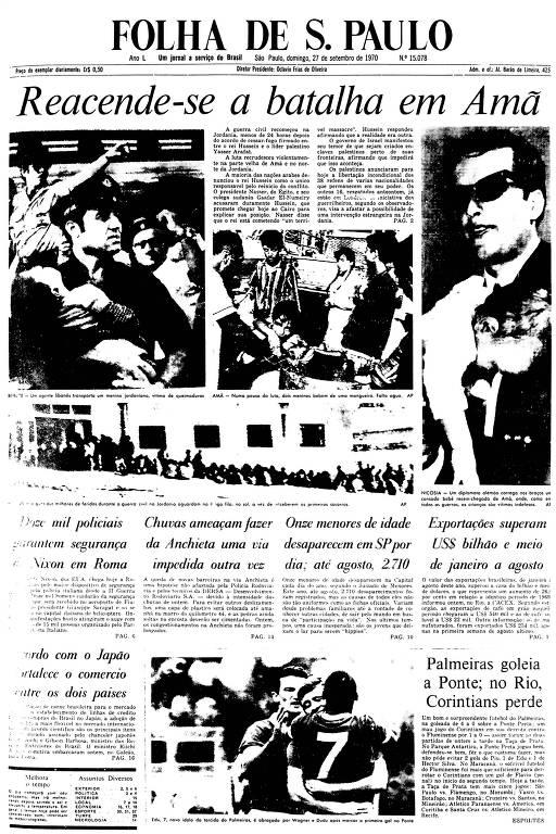 Primeira Página da Folha de 27 de setembro de 1970