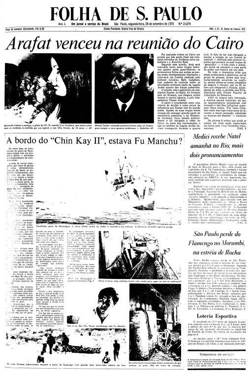Primeira Página da Folha de 28 de setembro de 1970