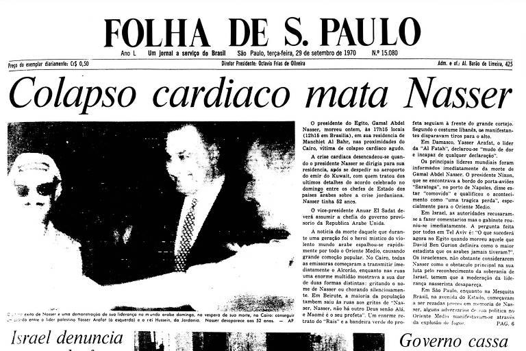1970: Ataque cardíaco mata o presidente do Egito, Gamal Abdel Nasser