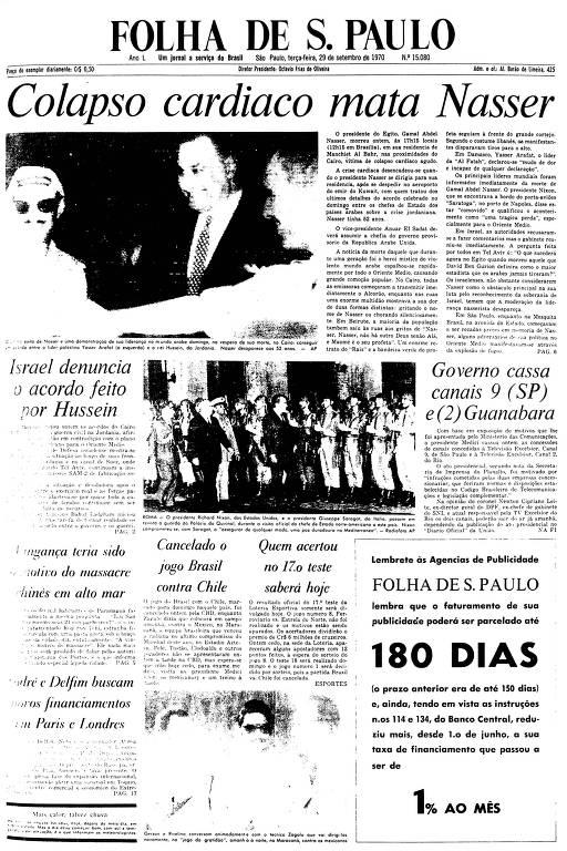 Primeira Página da Folha de 29 de setembro de 1970