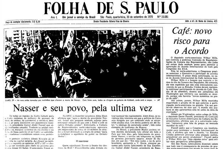 1970: Multidão toma ruas do Cairo após morte do presidente egípcio