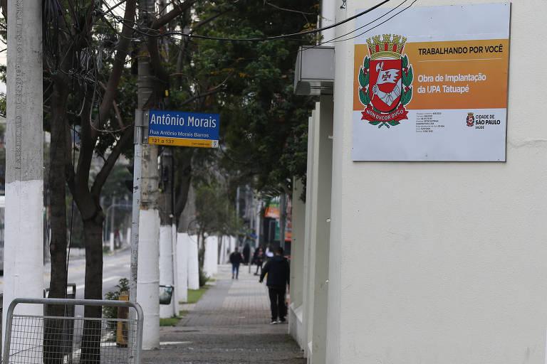 Prefeitura paga R$ 3,3 milhões para custeio de UPA fechada em São Paulo