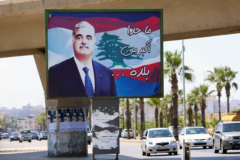 Corte absolve Hizbullah por morte de ex-premiê do Líbano, mas condena membro do grupo