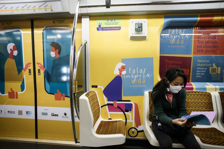 Vagão de metrô da linha 4-amarela recebe a campanha Falar Inspira Vida, no Setembro Amarelo