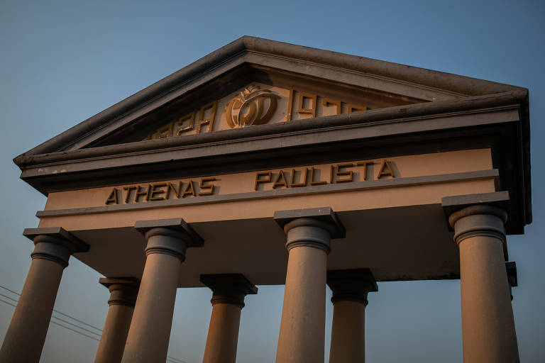 Jaboticabal, a Athenas Paulista