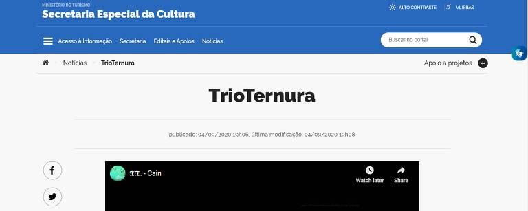 Reprodução da página de notícias da Secretaria Especial da Cultura