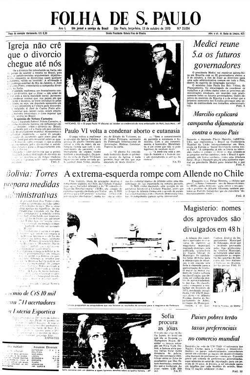 Primeira Página da Folha de 13 de outubro de 1970