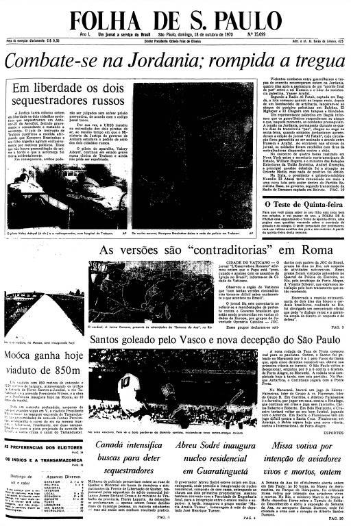 Primeira Página da Folha de 18 de outubro de 1970