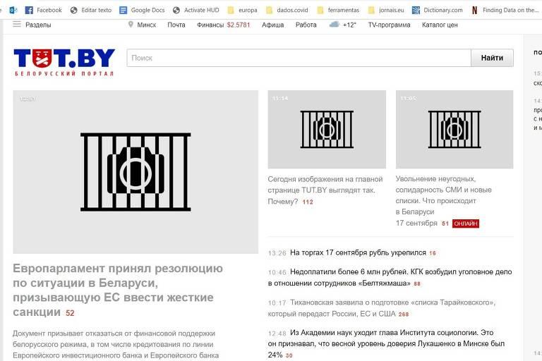 Home page de site jornalístico, com imagens de câmeras atrás das grades no lugar em que deveria haver fotos