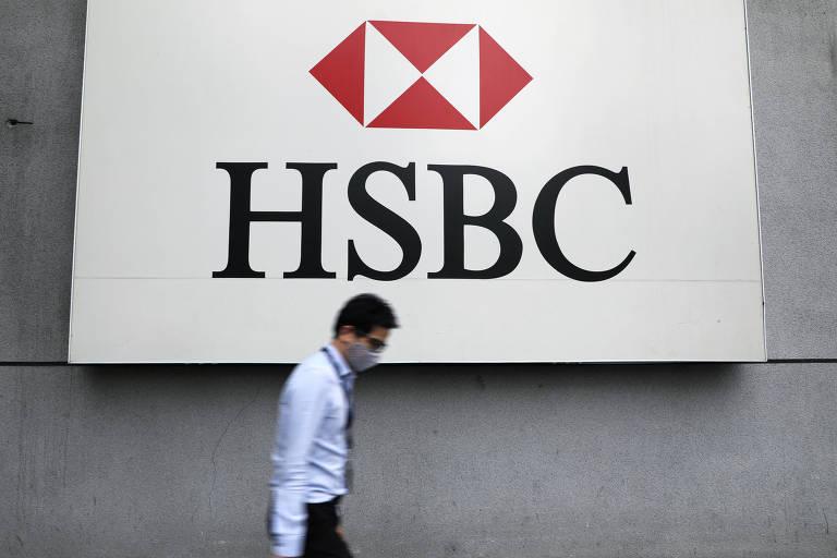logo do HSBC