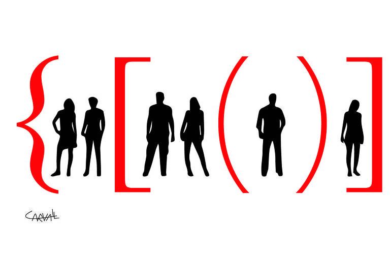 Na ilustração, pessoas estão entre símbolos gráficos como parênteses, colchetes e chaves.