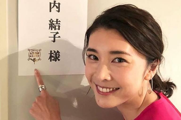 Yuko Takeuchi, atriz de 'O Chamado', é encontrada morta
