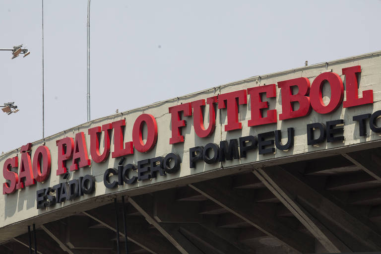 São Paulo venceu duas de suas três Libertadores jogando no Morumbi (1992 e 2005)