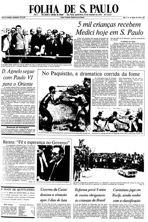 Primeira Página da Folha de 25 de novembro de 1970
