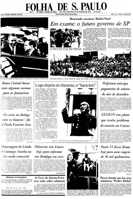 Primeira Página da Folha de 26 de novembro de 1970