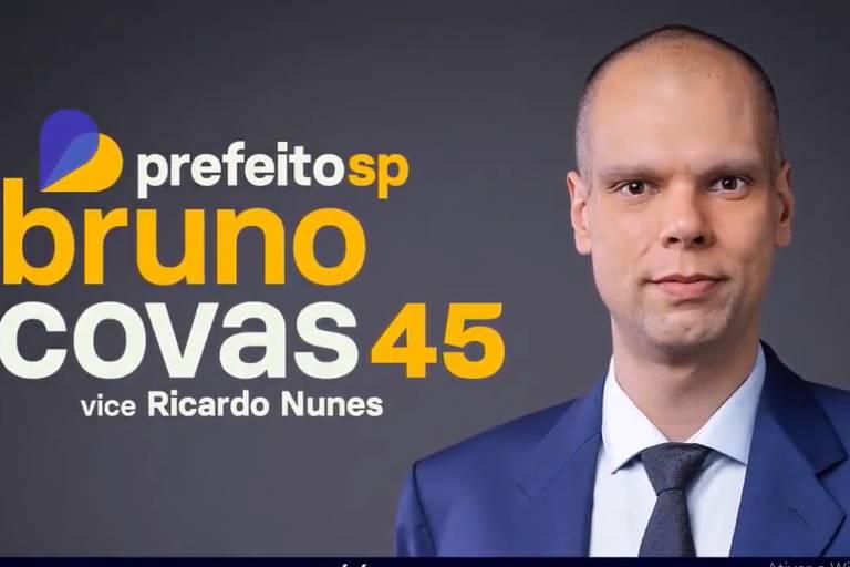 Material de campanha do prefeito Bruno Covas: PSDB ficou nas letras miúdas