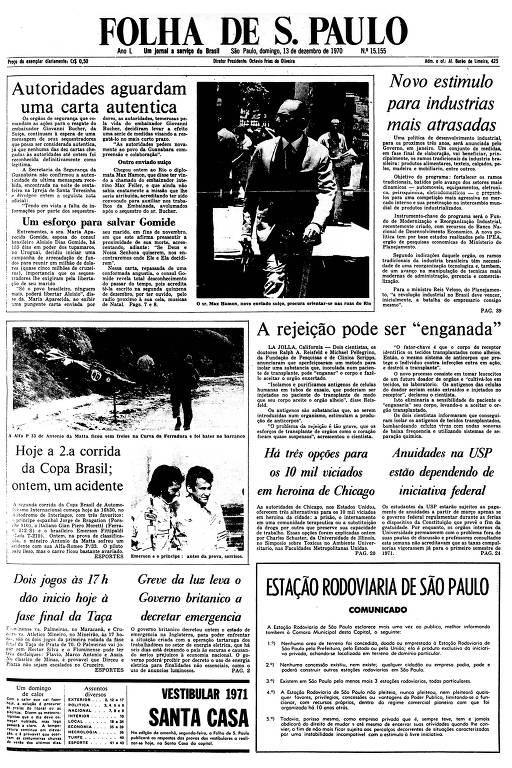Primeira Página da Folha de 13 de dezembro de 1970