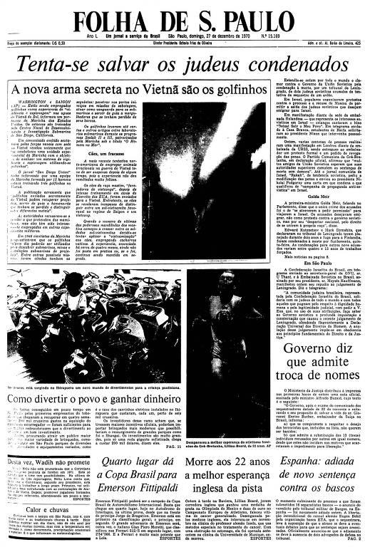 Primeira Página da Folha de 27 de dezembro de 1970