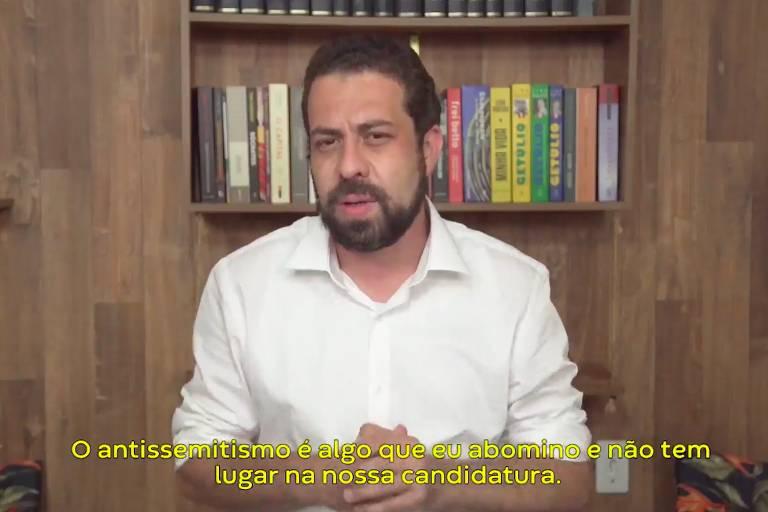 Guilherme Boulos em vídeo contra antissemitismo