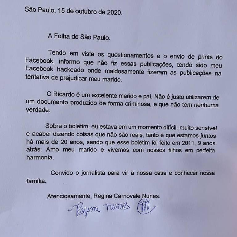 Carta em que a mulher de Ricardo Nunes, Regina Carnovale, fala sobre boletim de ocorrência registrado em 2011