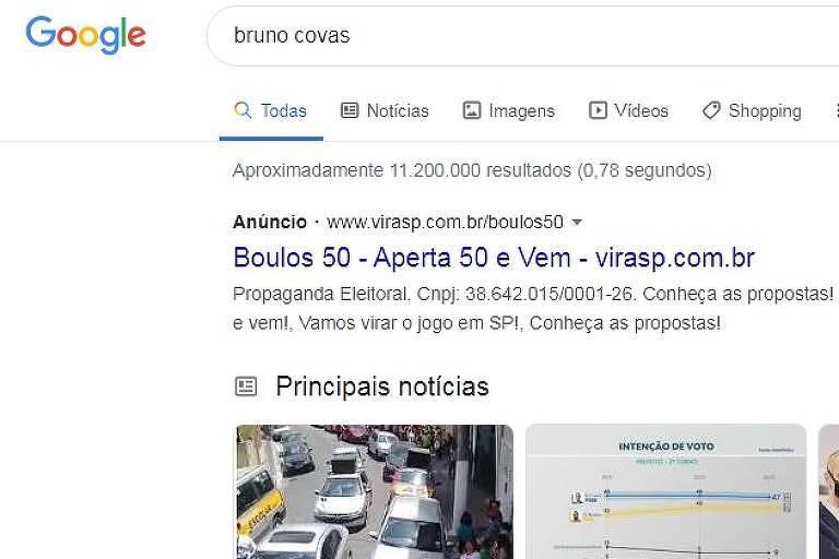 Na reta final, Covas e Boulos usam os nomes um do outro como palavras-chave em anúncios no Google
