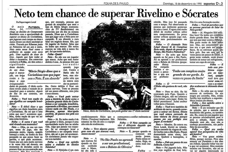 Entrevista concedida por Neto à Folha, publicada em 16 de dezembro de 1990