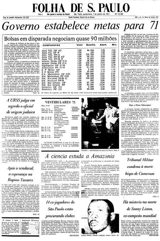 Primeira Página da Folha de 7 de janeiro de 1971