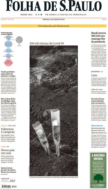 Trabalhos da Folha recebem 8 medalhas em premiação internacional de design