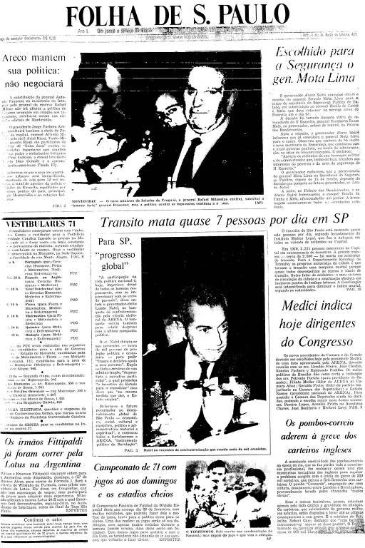 Primeira Página da Folha de 21 de janeiro de 1971