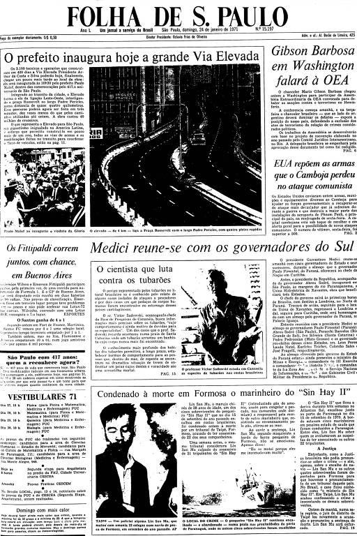 Primeira Página da Folha de 24 de janeiro de 1971
