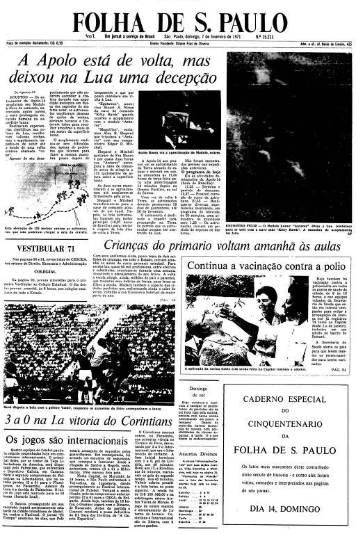 Primeira Página da Folha de 7 de fevereiro de 1971