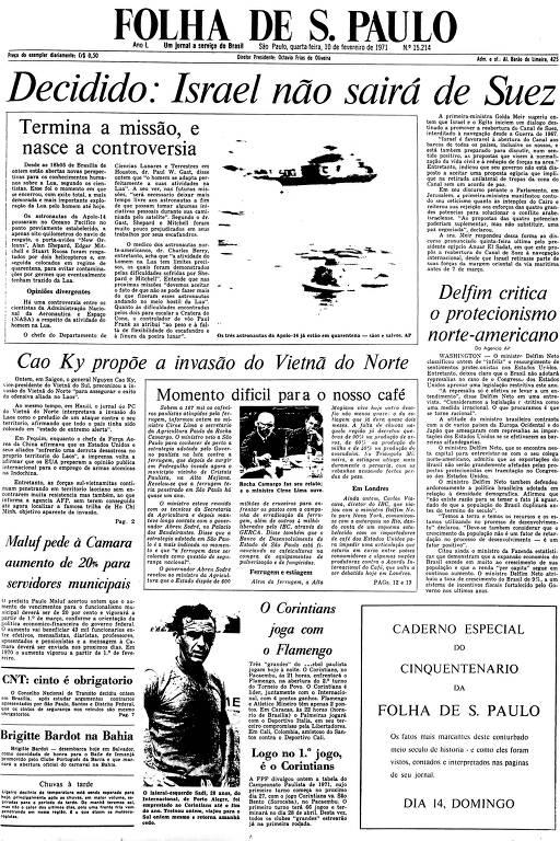 Primeira Página da Folha de 10  de fevereiro de 1971