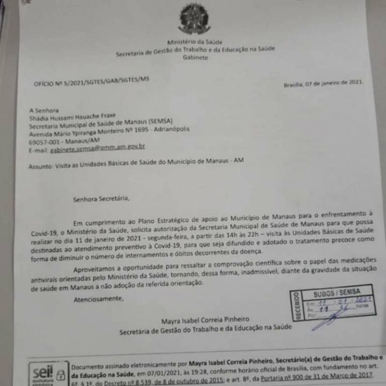 Ofício enviado pelo Ministério da Saúde à Prefeitura de Manaus
