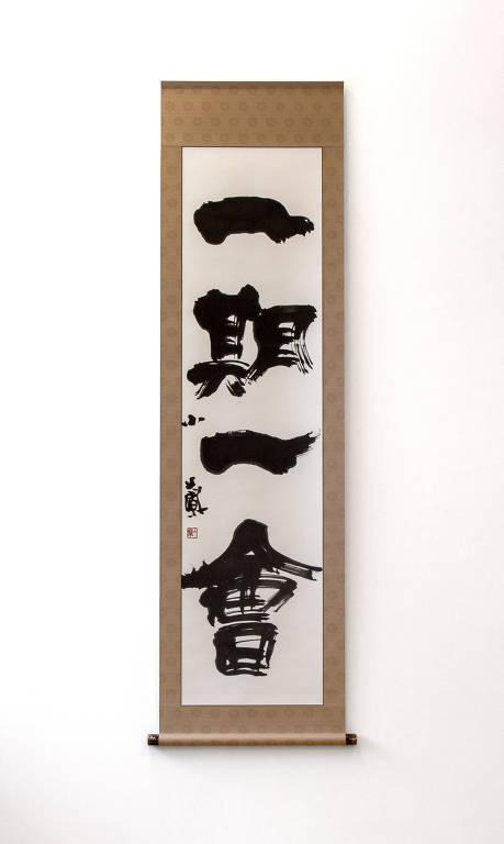 Obra de Shoko Kanazawa que integra nova mostra sobre caligrafia, na Japan House