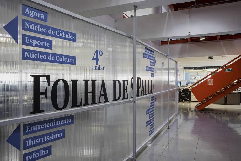 Redação da Folha no quarto andar do prédio da alameda Barão de Limeira 425, nos Campos Elíseos, em São Paulo