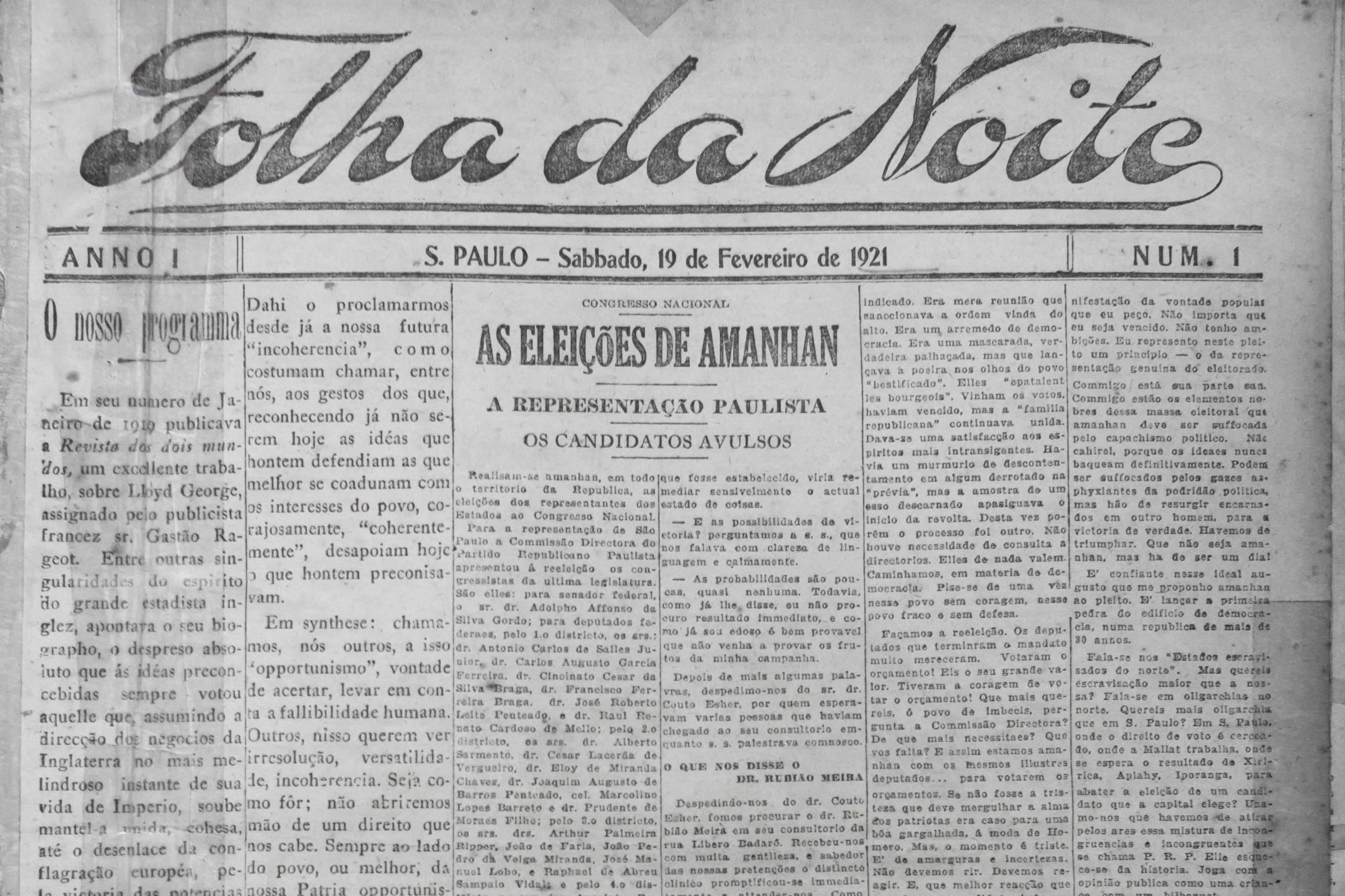 Mergulhe na história da Folha em 100 fatos marcantes do jornal