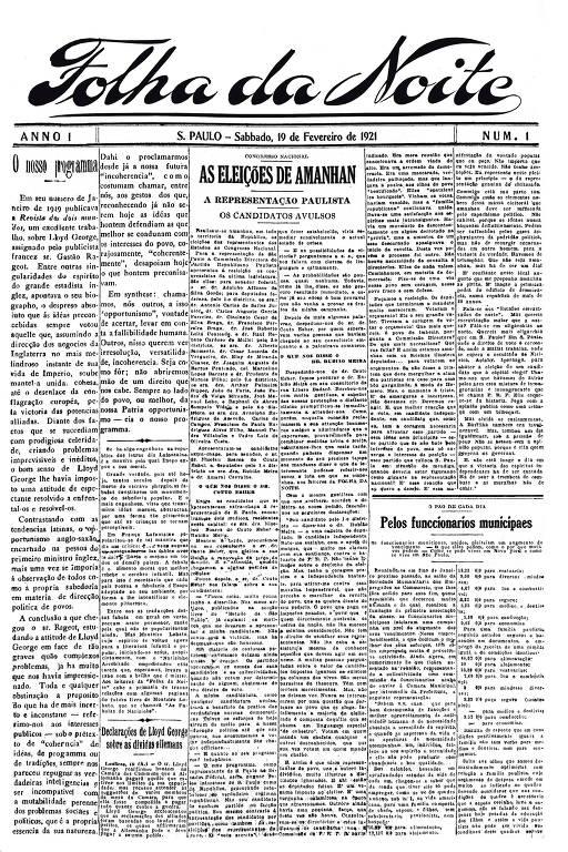 Primeira página da primeira edição do jornal Folha da Noite de 19 de fevereiro de 1921