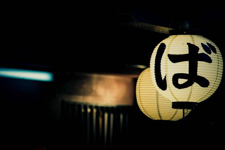 Conheça as características dos signos chineses