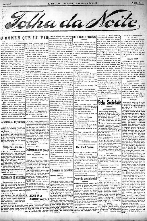 Primeira Página da Folha da Noite de 12 de março de 1921