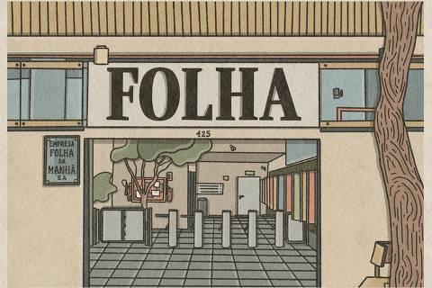 Ilustração da fachada da Folha, na Barão de Limeira 425