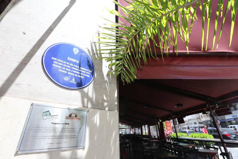 Memória paulistana é contada  em 120 placas expostas na cidade