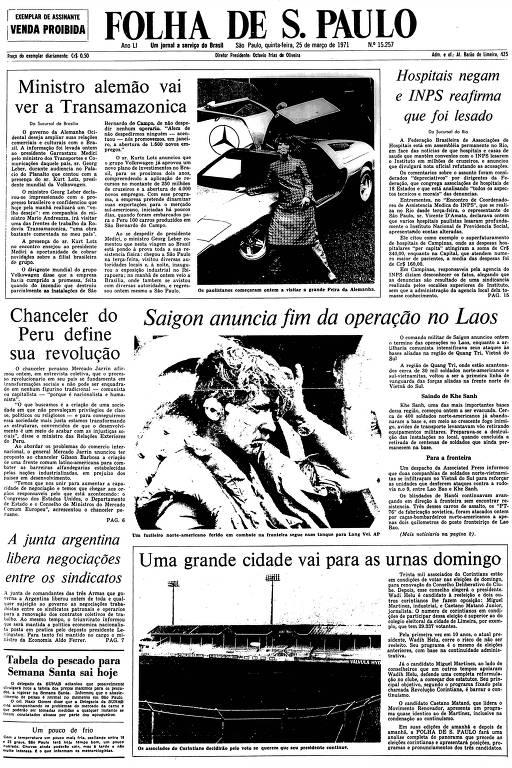 Primeira Página da Folha de 25 de março de 1971