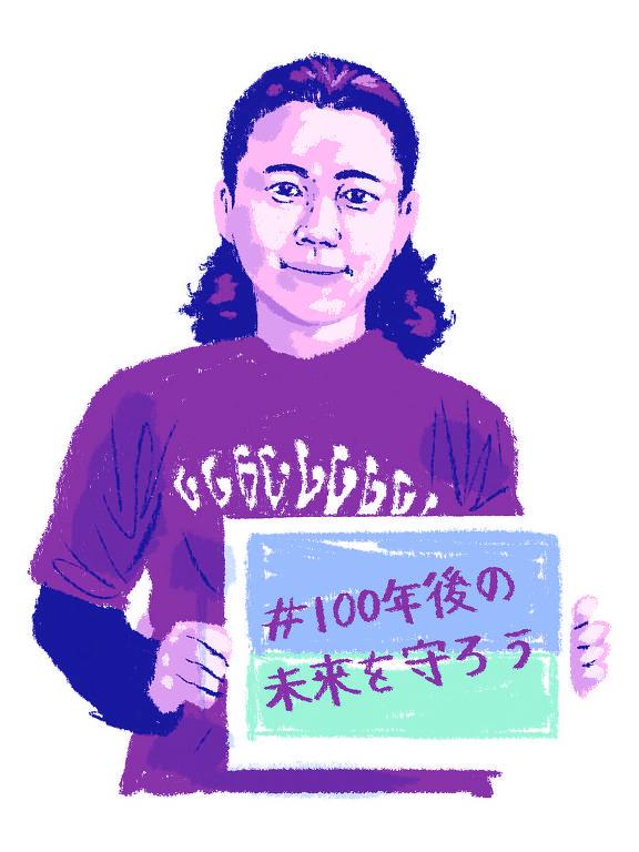 Ayako Oga, 48, moradora de Nogami, a 7,5 km da usina